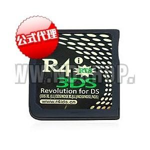 マジコン 3ds マジコンや海賊版ソフトの利用歴がある中古の3DS・2DSに注意!