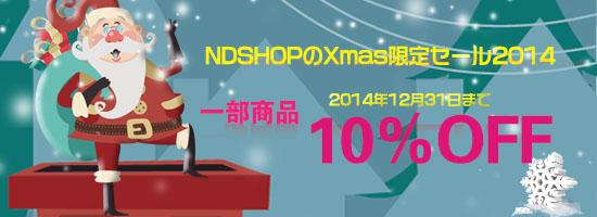 ndshop1128