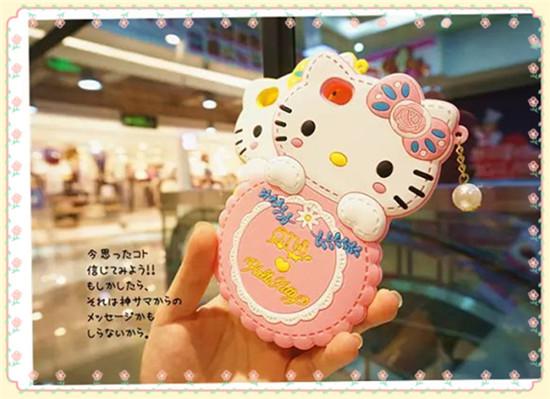 kitty04