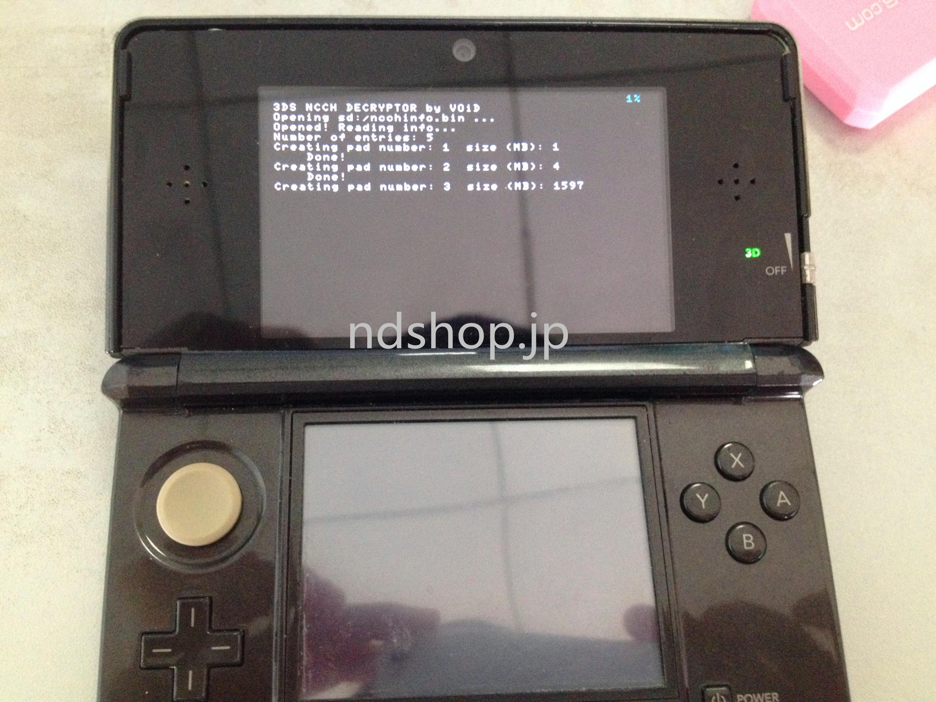 3DS20150520013