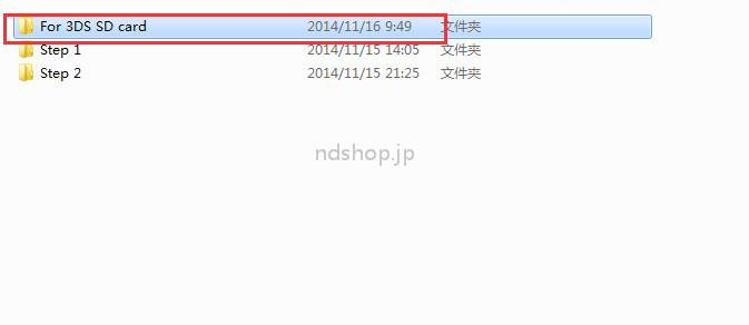 3DS20150520015