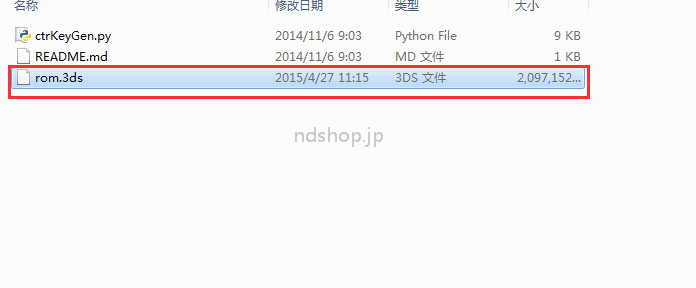 3DS20150520016