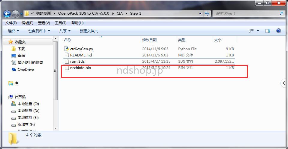 3DS20150520018