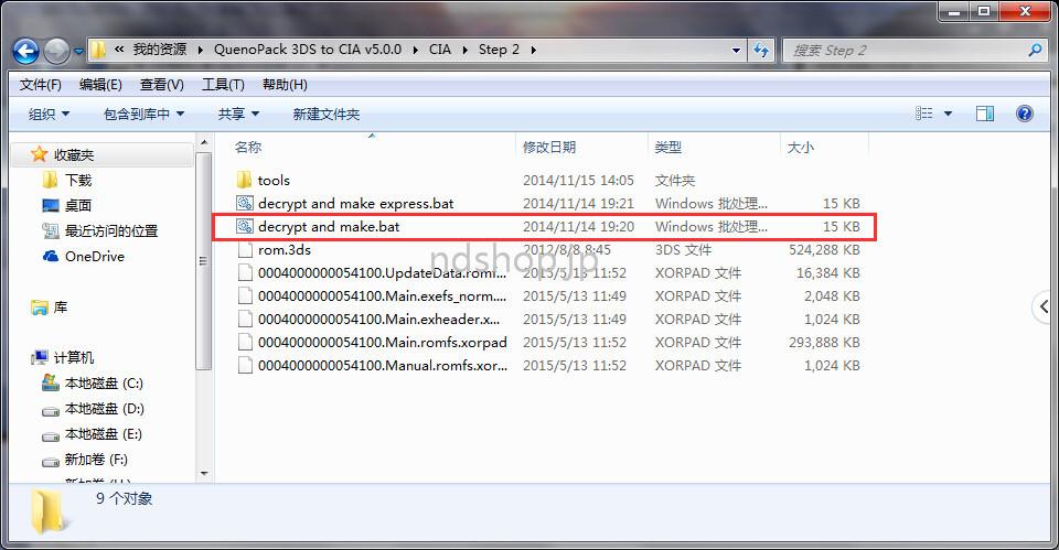 3DS20150520021