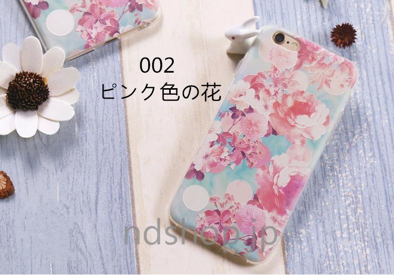 iphonecase0625002