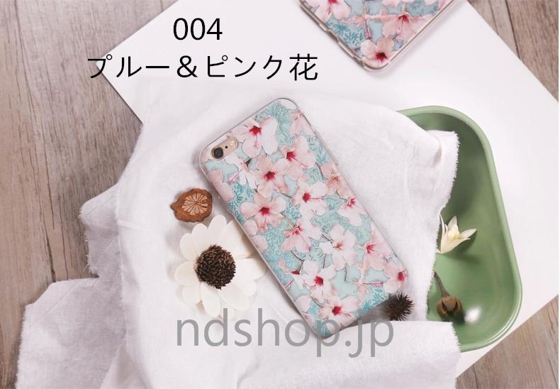 iphonecase0625004