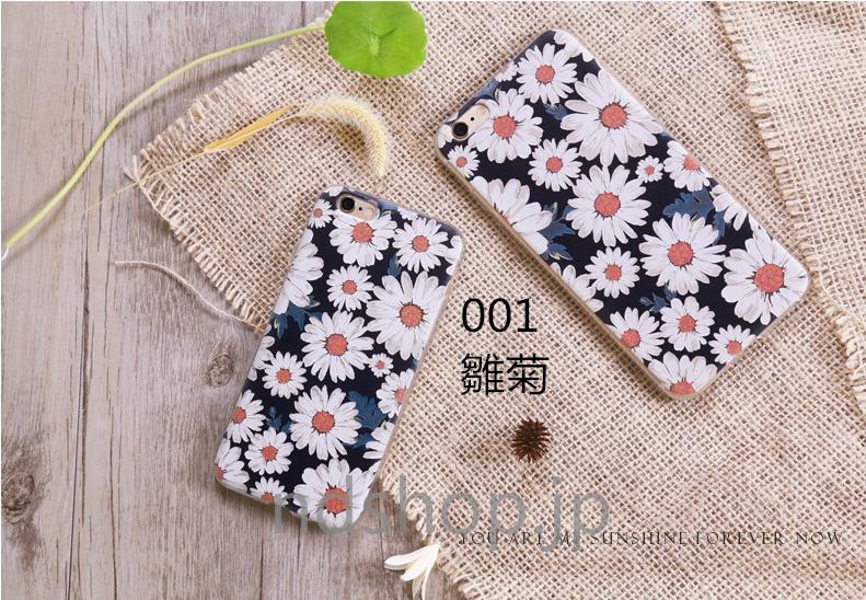 iphonecase0625005