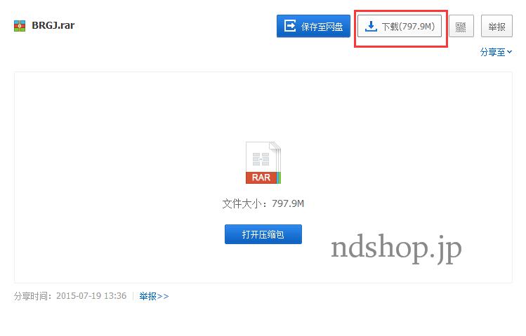 3DS0722001