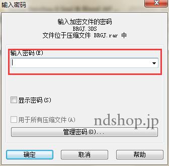 3DS0722005