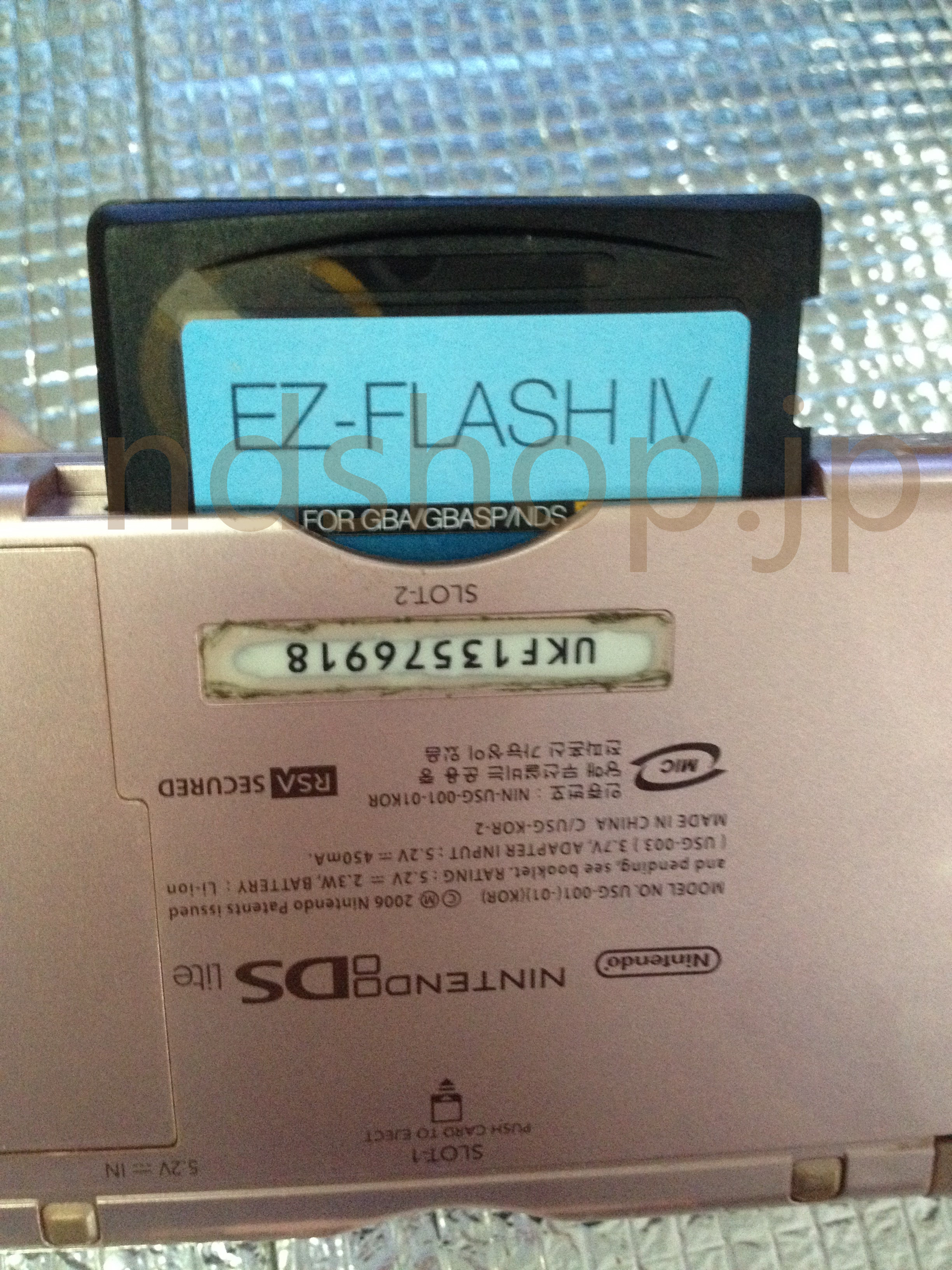 EZFLASHIV0617009