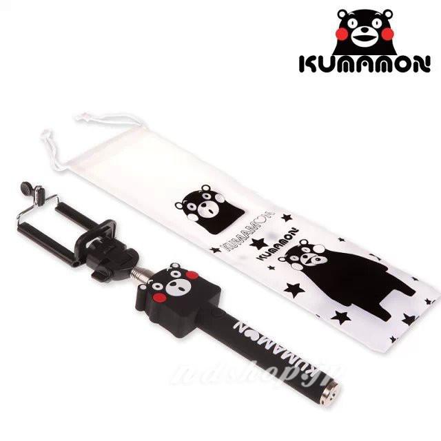 Kumamon0723007