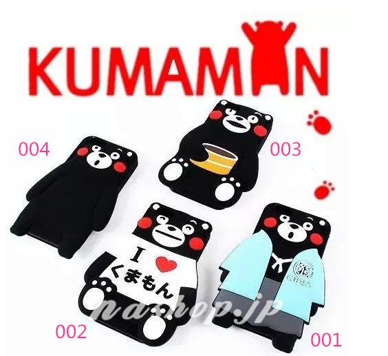 Kumamon0723015