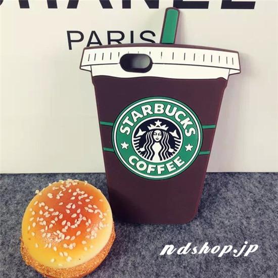 Starbucks03