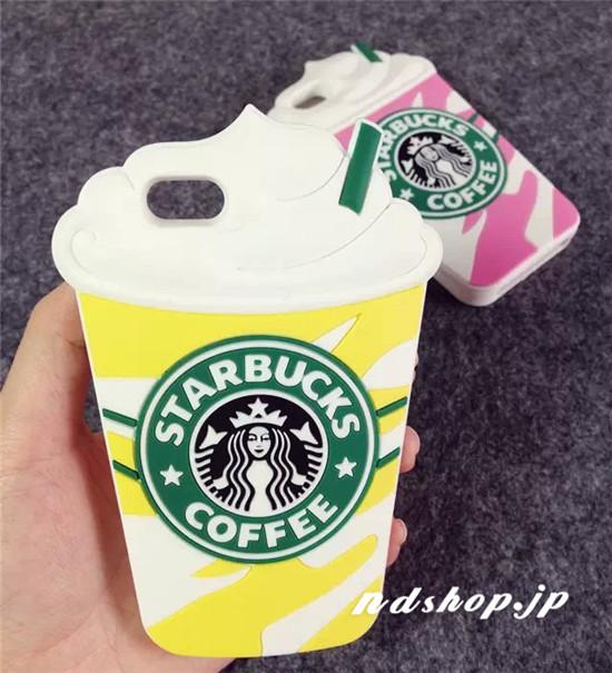 Starbucks04