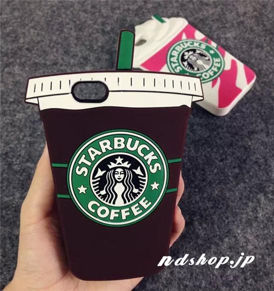 Starbucks05