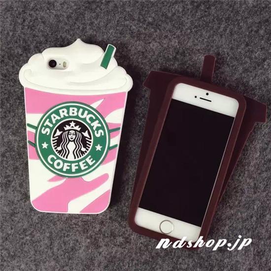 Starbucks06