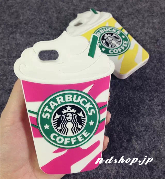 Starbucks07