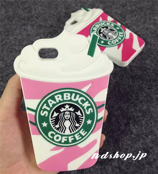 Starbucks08