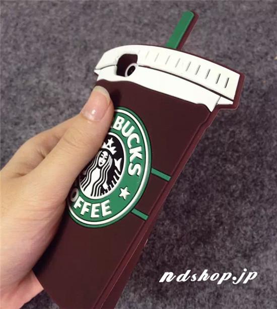 Starbucks09