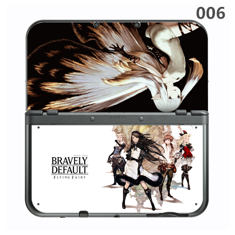bravelysecond014