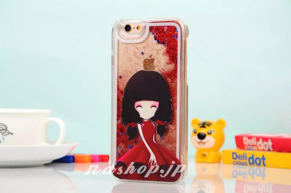 iphonecase0715002