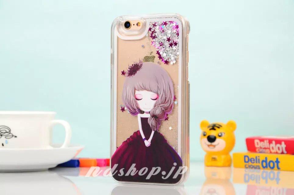 iphonecase0715003