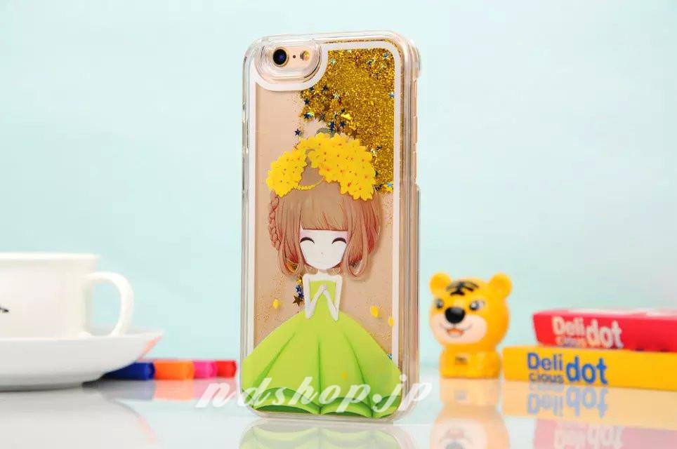 iphonecase0715006