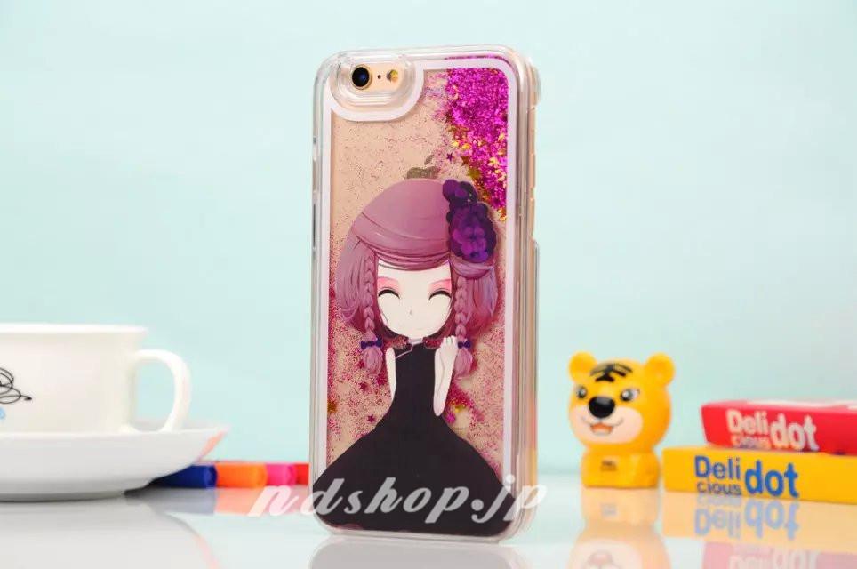 iphonecase0715008