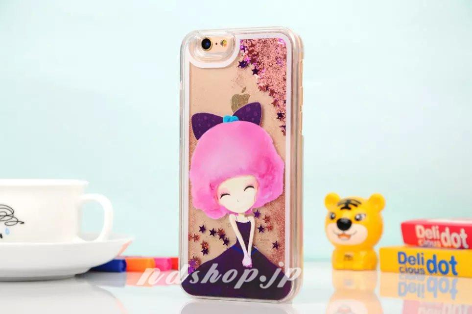iphonecase0715009
