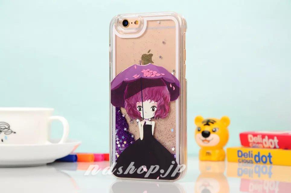 iphonecase0715012