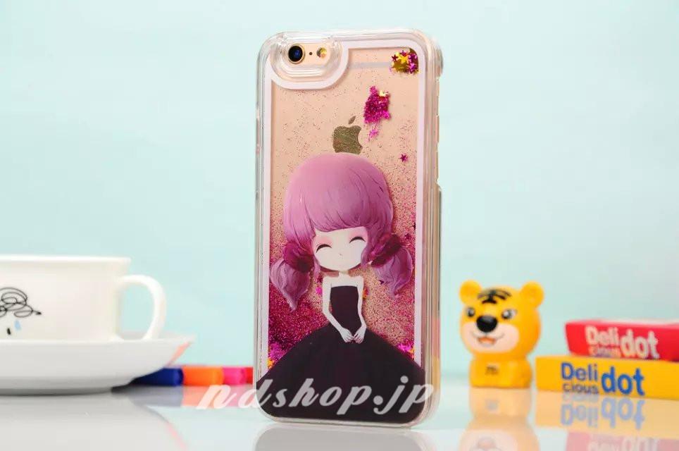 iphonecase0715013