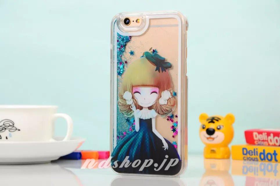 iphonecase0715018