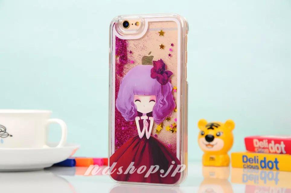 iphonecase0715019