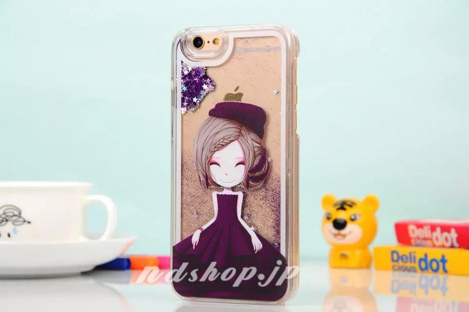 iphonecase0715021