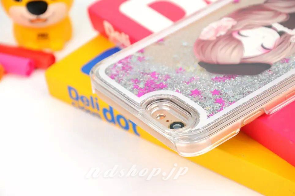 iphonecase0715028