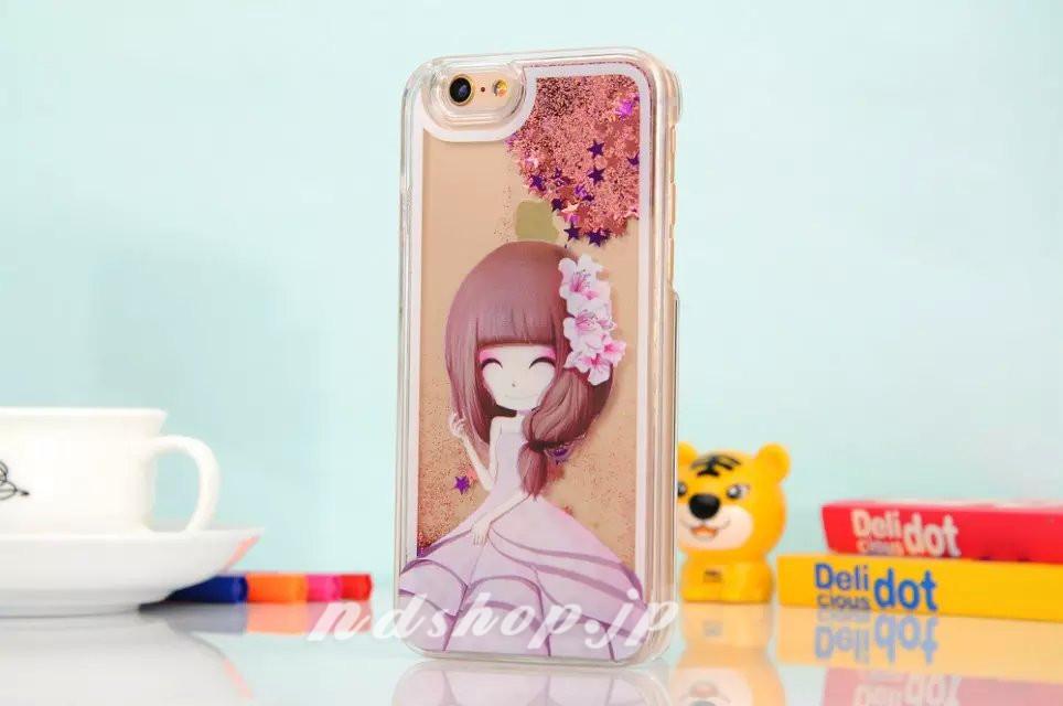 iphonecase0715031