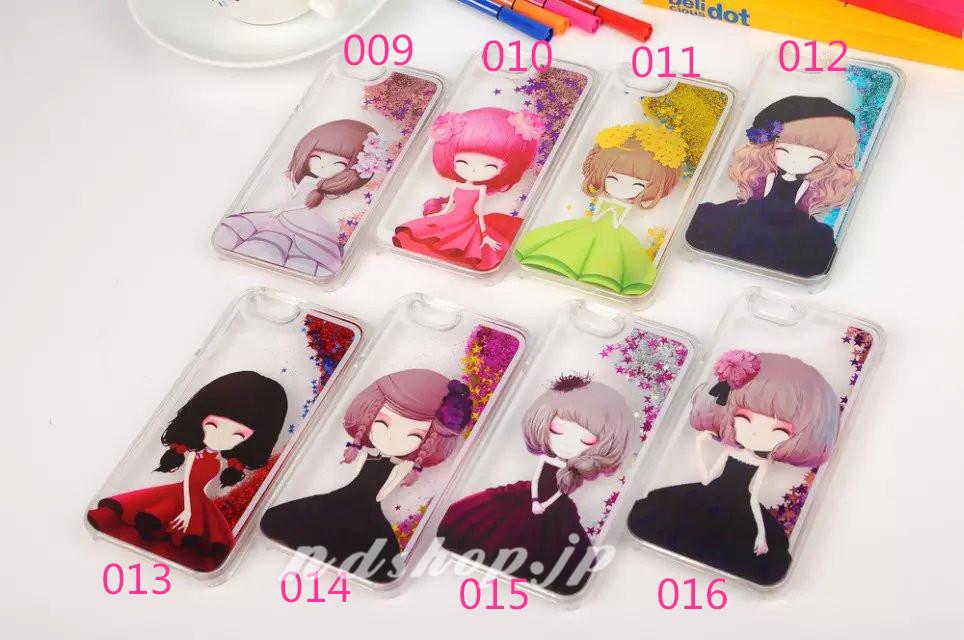 iphonecase0715033