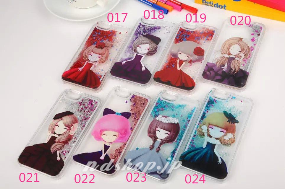 iphonecase0715034