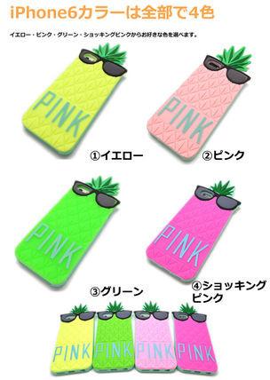 iphonecase0724003