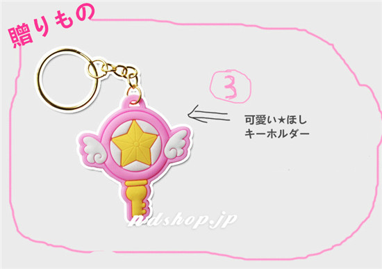 maikiki072102
