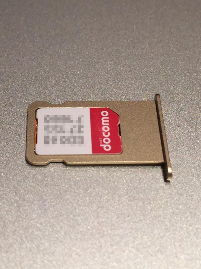r-sim-10-sim-unlock-03