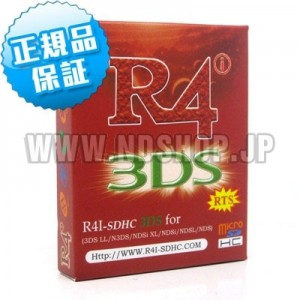 r4i-sdhc-3ds-rtsdsi-145j3ds450-10j