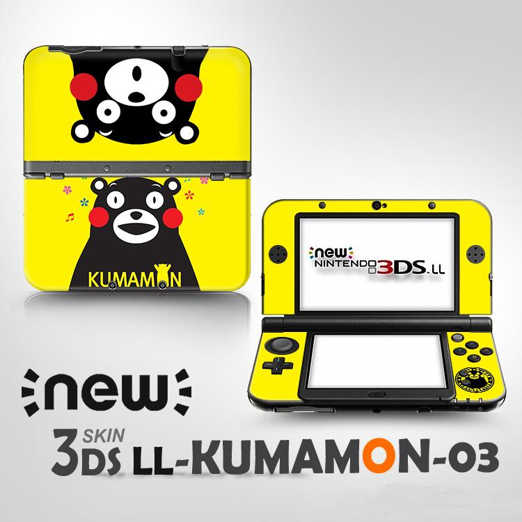 KUMAMON03