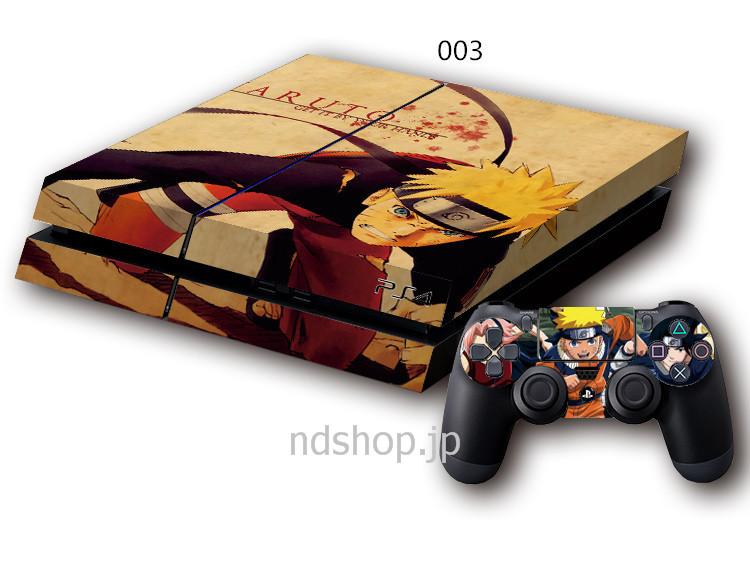 PS4CASE0805004