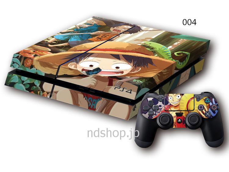 PS4CASE0805009