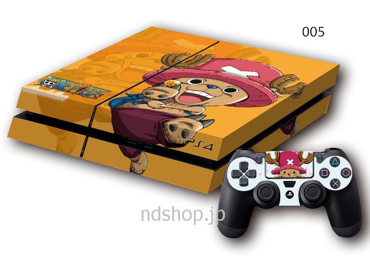 PS4CASE0805011