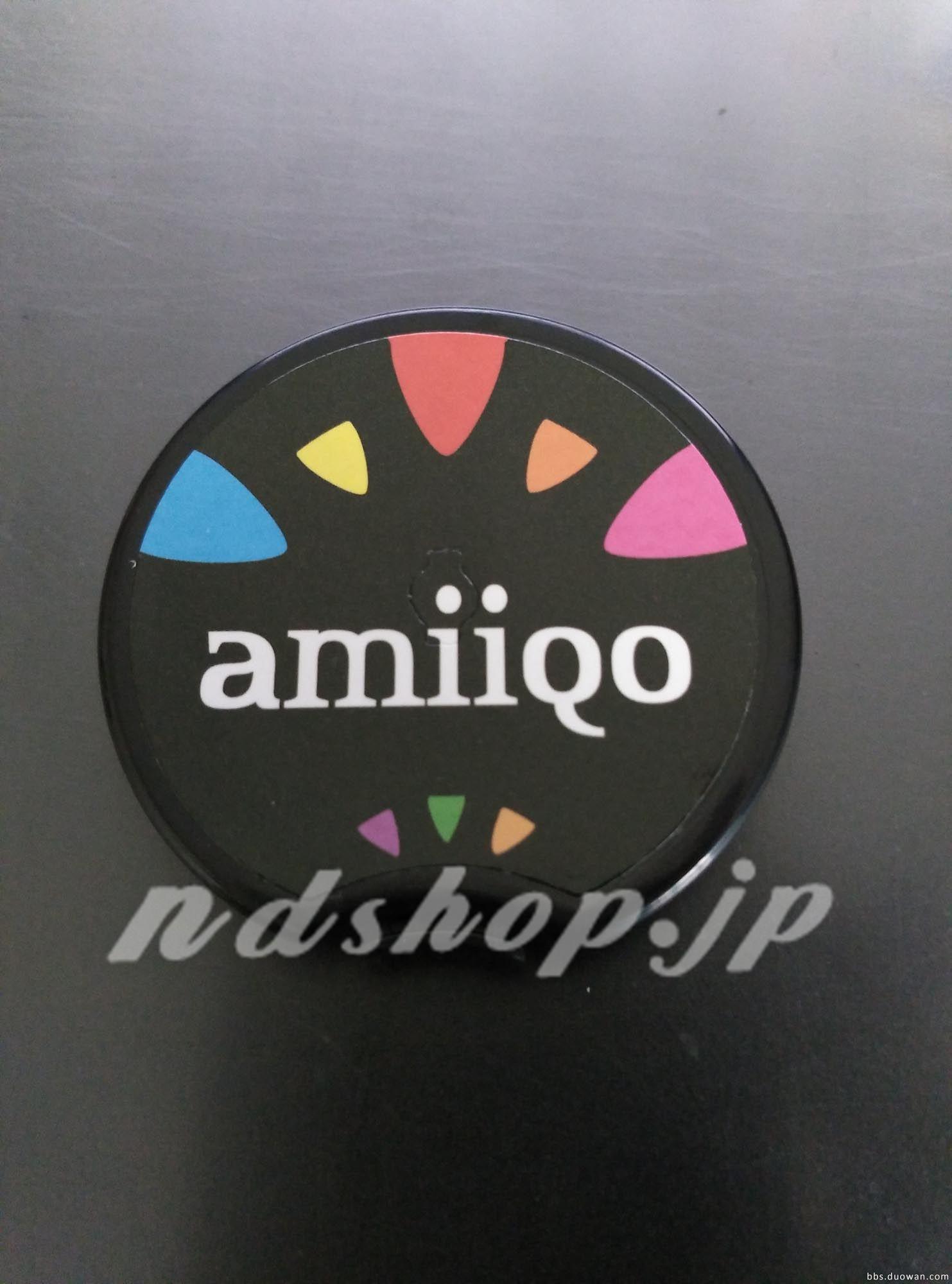 amiiqo0815002