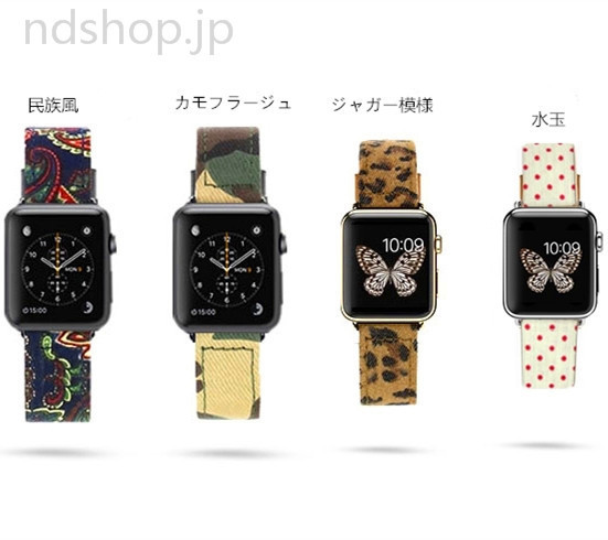 applewatch0810001