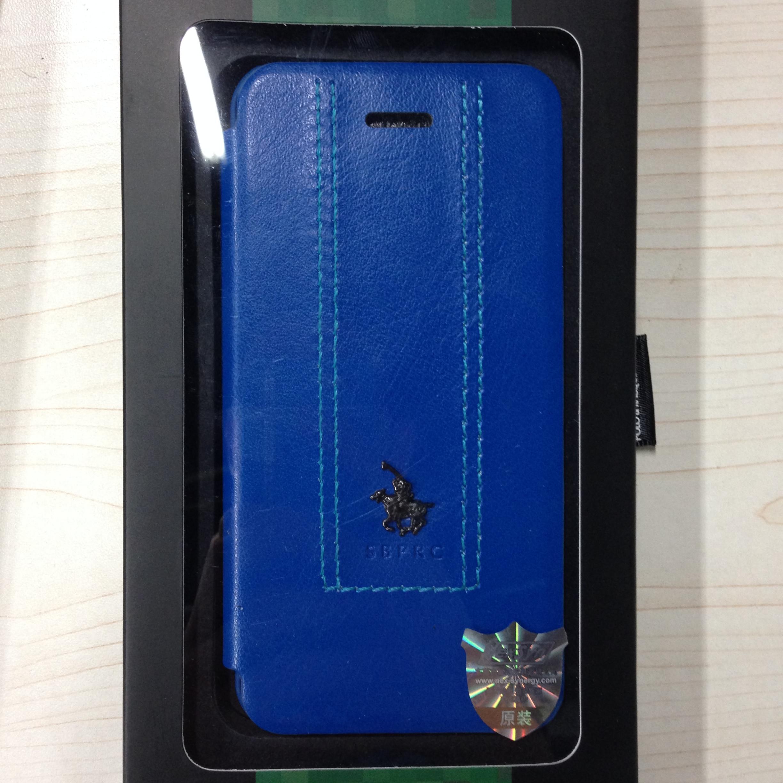iphonecase0812013