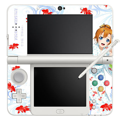 NEW3DS0929002